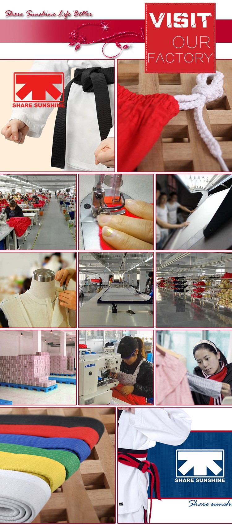 杭州天享服装有限公司